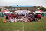 양구 글로벌 유소년 축구대회 폐막