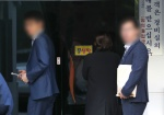 검찰, 조국 법무장관 방배동 자택 압수수색