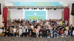 강원도형 청년일자리 지원사업 심화교육