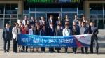 민주평통 자문회의 철원군 협의회 출범식