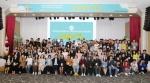 청년일자리 사업 심화교육