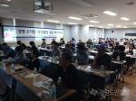 중소기업중앙회·강원신보 소상공인 아카데미 개최