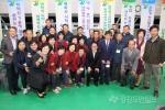 강원새농민회 한마음 전진대회