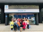 한국은행 강원본부 다문화가정지원센터 초청 견학