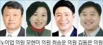 """[의회 중계석] """"동절기 소외계층 발굴·지원 힘써야"""""""