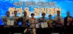 홍천 남면 의소방대 종합평가 최우수