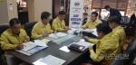 강원농협,돼지열병 긴급 비상방역 화상회의