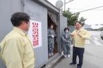이재수 춘천시장 이동통제초소 점검
