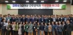 강릉 5급 이상 공무원 역량강화 워크숍
