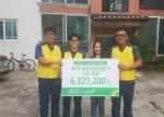 한전KPS 양양양수사업소 후원금 전달