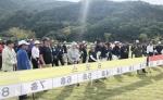 정선 파크골프 친선대회