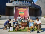 제9회 이디오피아길 커피문화제