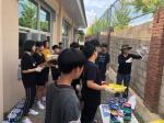 남춘천중 쓱쓱나눔 벽화활동