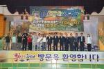 국제로봇 동해챌린지대회