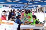 태백서 강원도 지역아동센터 축제한마당 열려