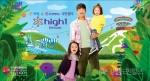 하이원리조트 '슈돌' 건나블리 가족 패키지 출시