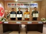 코레일 강원본부 재해·재난 공동대응 협약