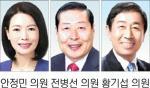 """[의회중계석]""""시민주도 안전도시 캠페인 추진해야"""""""
