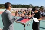 양양군체육회장배 초중 육상대회