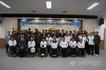도장애인체육회 전국체전 결단식