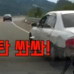 '탕!탕! 실탄 발사' 중앙고속도로 '분노의 질주' 추격전