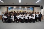 장애인체전 도선수단 결단식 선전 다짐