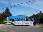 농어촌공사 영북지사 봉사활동