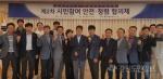 한국에너지공단 강원본부, 시민참여 협의체 개최