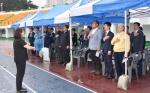 폐광지 4개 시·군 장애인 체육대회