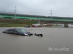 태풍 '미탁' 물폭탄에 강릉·삼척 아수라장