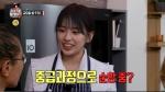 불금 MBC 예능 릴레이 '마리텔 V2' ·'나 혼자 산다'