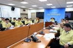 도 재난안전 대책회의