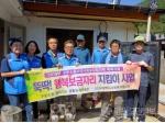 태백시 구문소동사회보장협의체 소외계층 집수리사업 호평