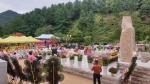 봉덕사 미륵불 점안·봉안 대법회