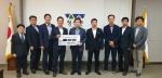 성남정선군민회·도원회 장학금 전달