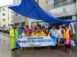 평창자원봉사센터 수해복구활동