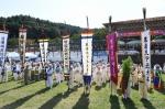 평창노산문화제·군민의 날 행사 개막