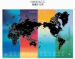 여미휴게소, '여행에 미칠지도' 세계지도 버전 주문폭주