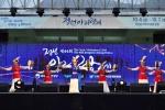 정선아리랑제 폐막 관광객 8만명 방문