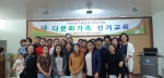 화천다문화가족센터 선거제도 교육