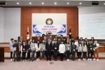 강릉시 어린이 모의 의회
