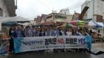 강원통계지청·서부보훈지청 청렴캠페인