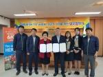 '글로벌 6K 포 워터' 12일 소양강댐서 개최
