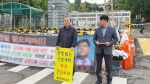 철원군의회 국방부앞서 '국방개혁 반대' 시위