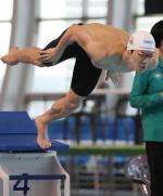 [전국체전] 박태환, 자유형 400m 金…김서영은 개인혼영 200m 6연패