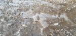 설악산 올해 첫 얼음 관측