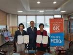 세원산업 '글로벌 6K 포 워터' 캠페인 동참
