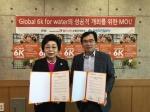 현대파크 '글로벌 6K 포 워터' 캠페인 동참