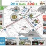 강원 8곳 도시재생 뉴딜사업 선정…국비 950억원 확보