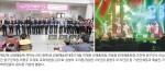 강원 문화예술, 남북 평화를 이끄는 힘이 되다